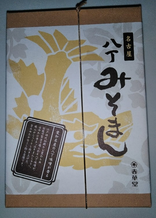 f:id:mamemuchi:20210612160228j:plain