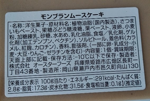 f:id:mamemuchi:20210612173008j:plain