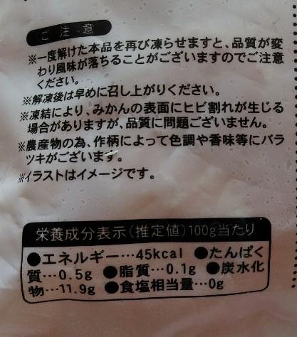 f:id:mamemuchi:20210620094039j:plain