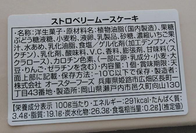 f:id:mamemuchi:20210626103007j:plain