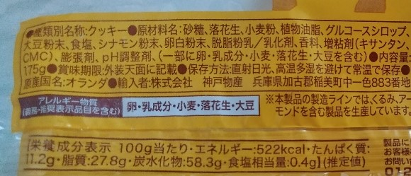 f:id:mamemuchi:20210703212102j:plain