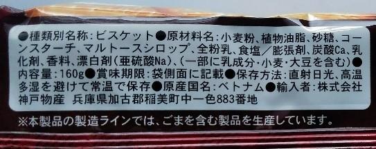 f:id:mamemuchi:20210704142703j:plain