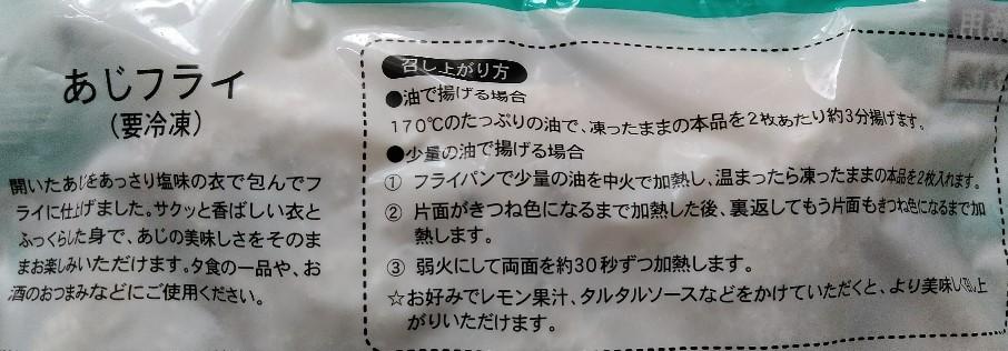f:id:mamemuchi:20210704153845j:plain