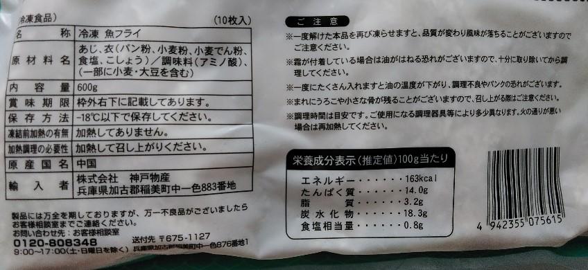 f:id:mamemuchi:20210704153857j:plain