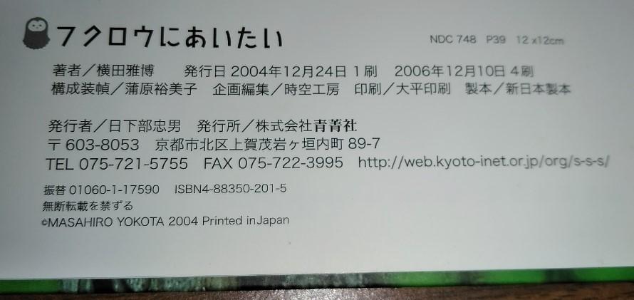 f:id:mamemuchi:20210704163020j:plain