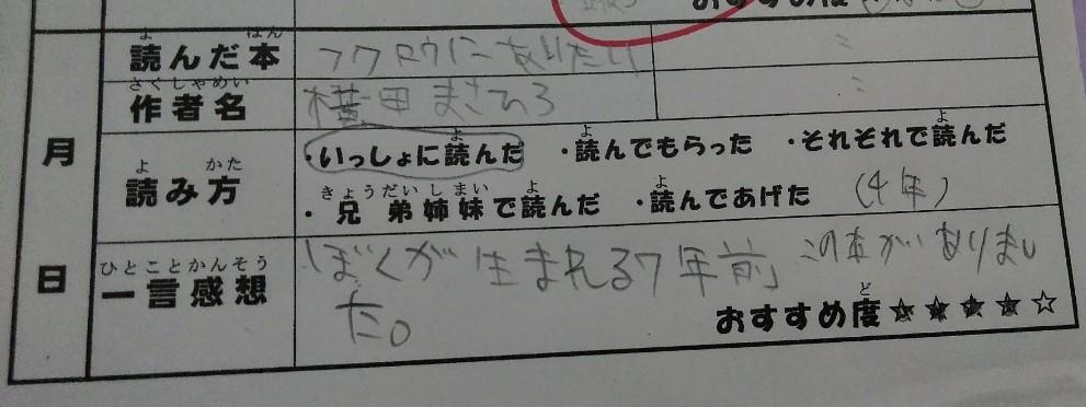 f:id:mamemuchi:20210704163036j:plain