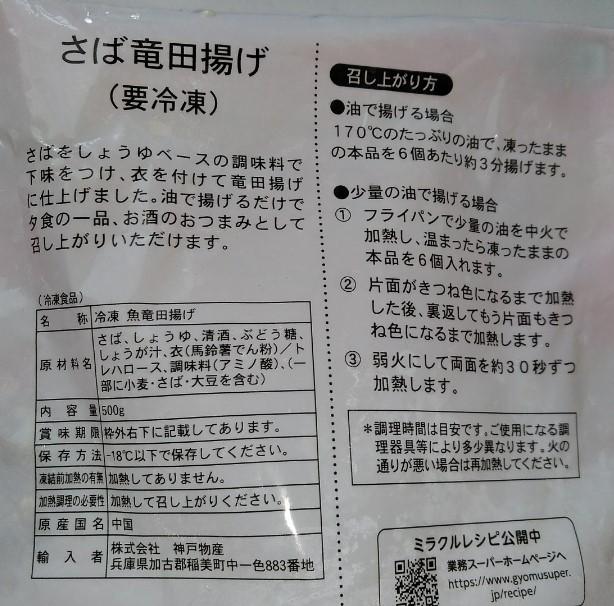 f:id:mamemuchi:20210723085135j:plain