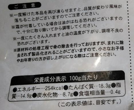 f:id:mamemuchi:20210723085209j:plain