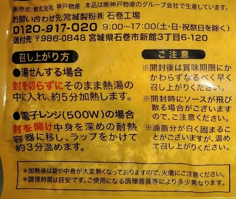 f:id:mamemuchi:20210728080559j:plain