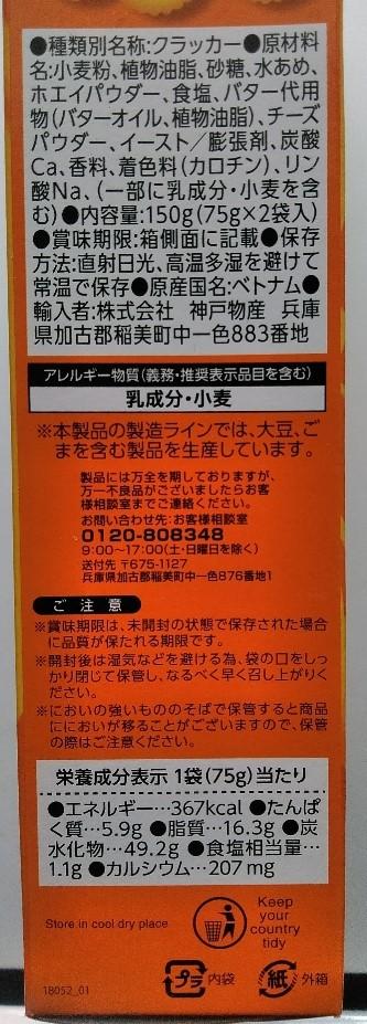 f:id:mamemuchi:20210728091537j:plain