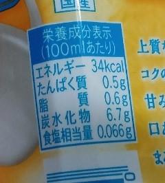 f:id:mamemuchi:20210728163121j:plain