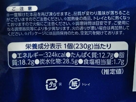 f:id:mamemuchi:20210731100519j:plain