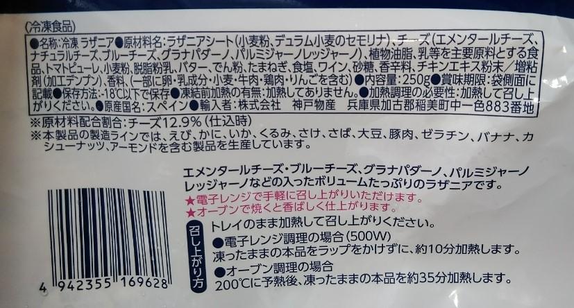 f:id:mamemuchi:20210731160522j:plain