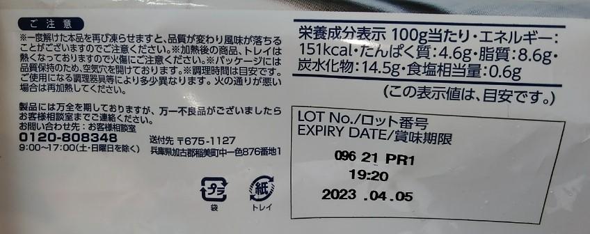 f:id:mamemuchi:20210731160532j:plain