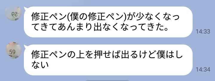 f:id:mamemuchi:20210731164903p:plain