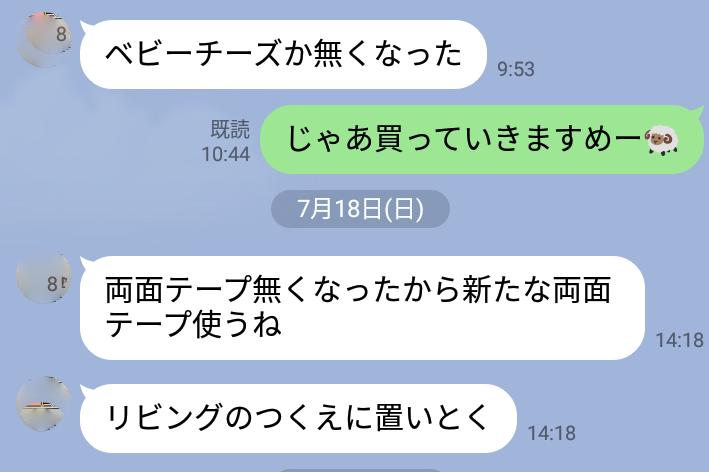 f:id:mamemuchi:20210731171930p:plain