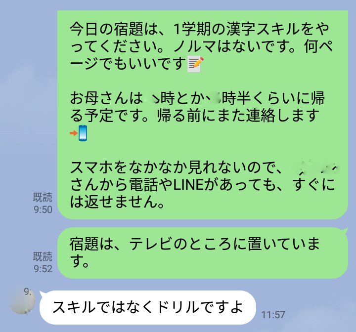 f:id:mamemuchi:20210731171955p:plain