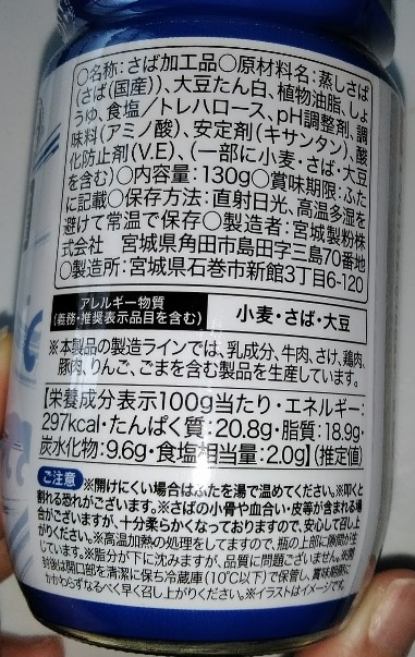 f:id:mamemuchi:20210804180528j:plain