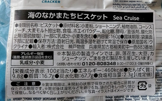 f:id:mamemuchi:20210804181504j:plain