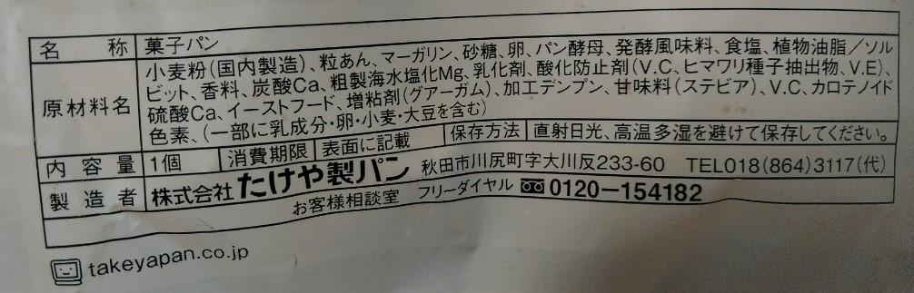 f:id:mamemuchi:20210818092825j:plain