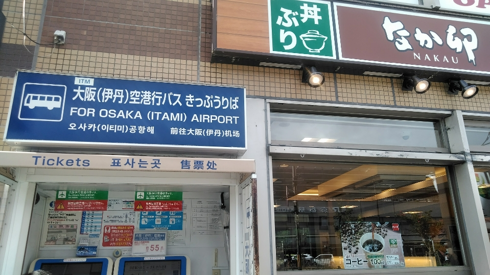 f:id:mamemuchi:20210818095833j:plain