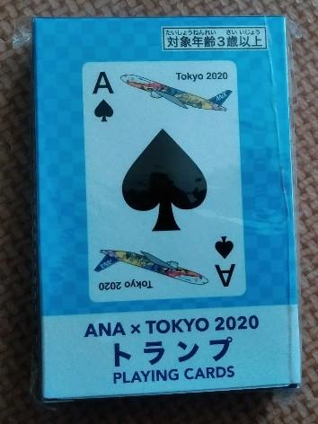 f:id:mamemuchi:20210818103529j:plain