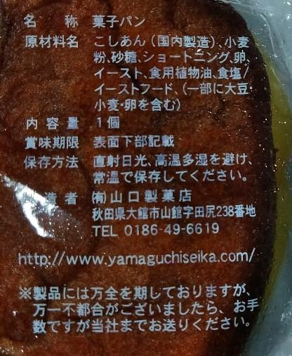 f:id:mamemuchi:20210818131226j:plain