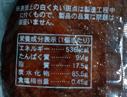 f:id:mamemuchi:20210818131241j:plain