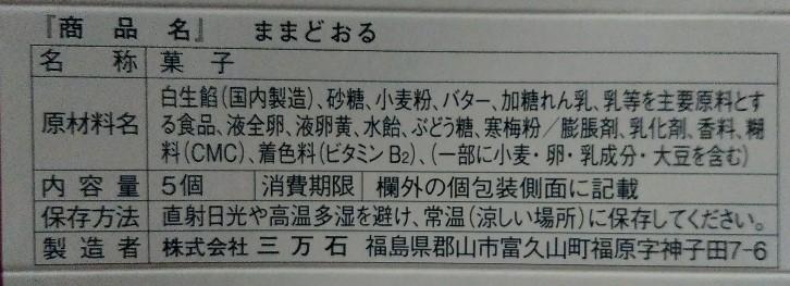 f:id:mamemuchi:20210818181729j:plain