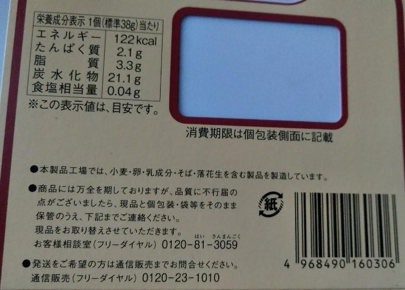 f:id:mamemuchi:20210818181742j:plain