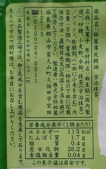 f:id:mamemuchi:20210821124331j:plain