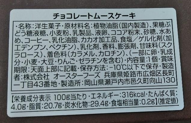 f:id:mamemuchi:20210828133909j:plain