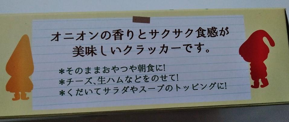 f:id:mamemuchi:20210904102724j:plain