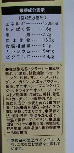 f:id:mamemuchi:20210904102737j:plain