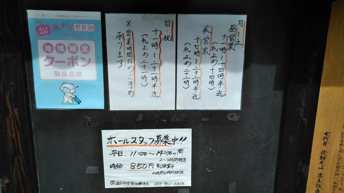 f:id:mamemuchi:20210905155228j:plain