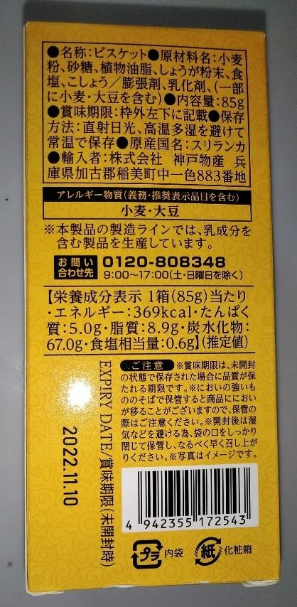 f:id:mamemuchi:20210912100217j:plain