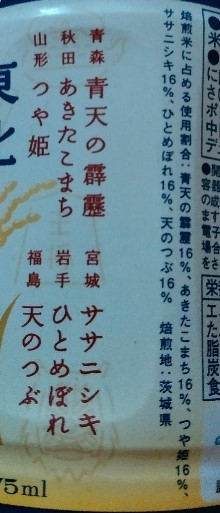 f:id:mamemuchi:20210912133558j:plain