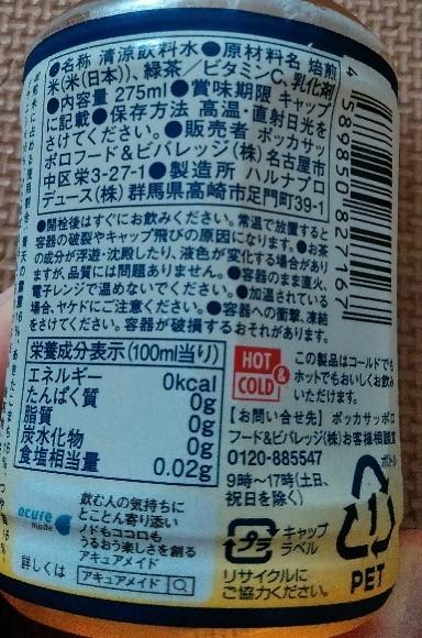 f:id:mamemuchi:20210912133615j:plain