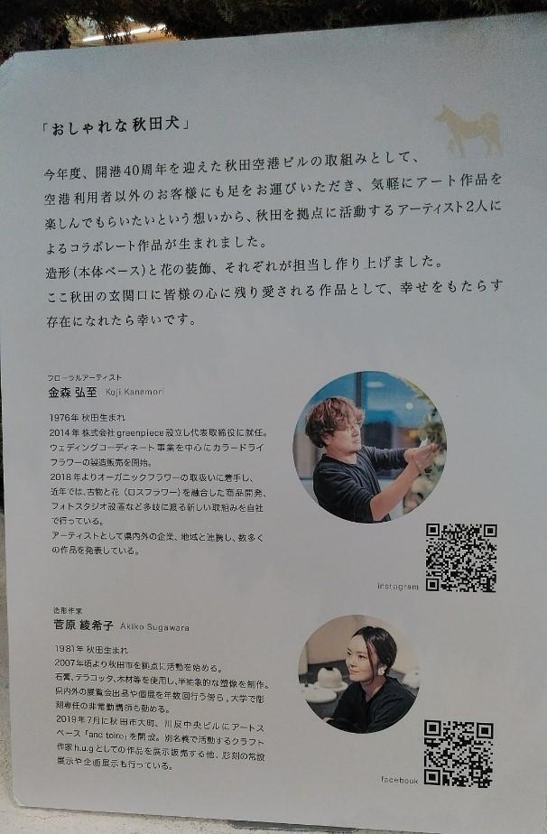 f:id:mamemuchi:20210912154205j:plain