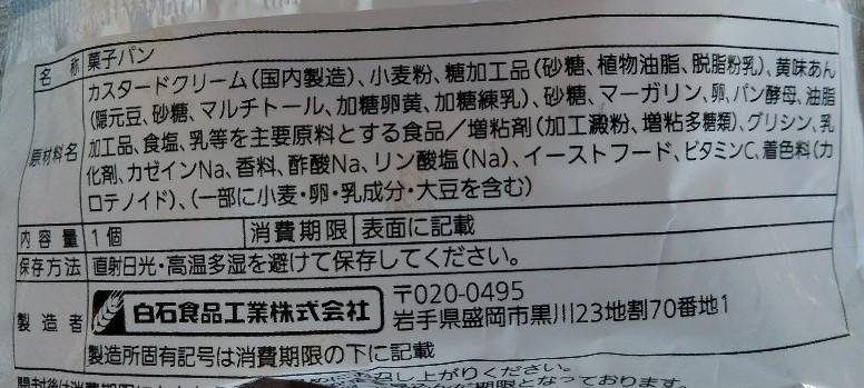 f:id:mamemuchi:20210912170759j:plain