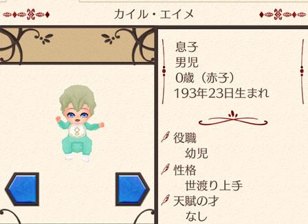 f:id:mamemugi:20161116160659j:plain