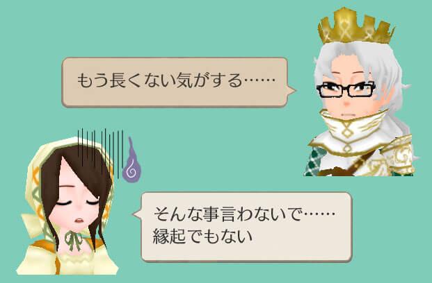 f:id:mamemugi:20161117122310j:plain