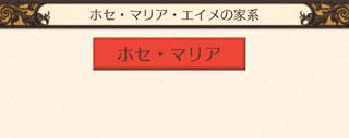 f:id:mamemugi:20161118213021j:plain