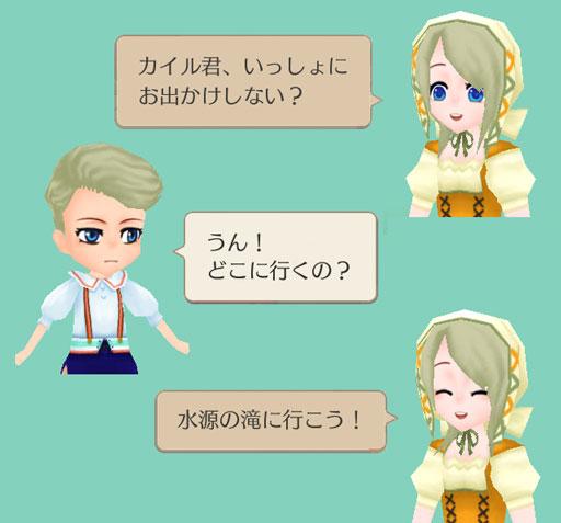 f:id:mamemugi:20161119161722j:plain