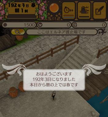 f:id:mamemugi:20161120204748j:plain