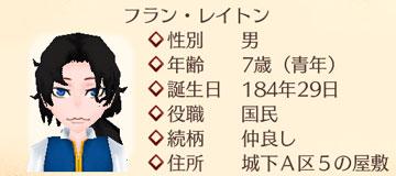 f:id:mamemugi:20161121004602j:plain