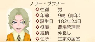 f:id:mamemugi:20161121004611j:plain