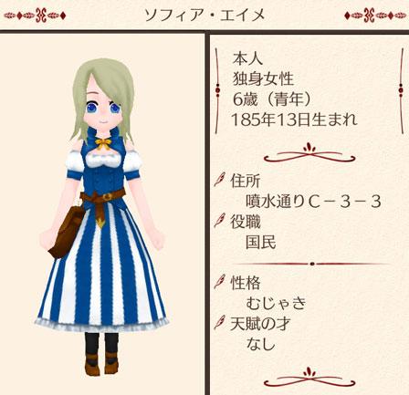 f:id:mamemugi:20161123102212j:plain