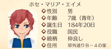 f:id:mamemugi:20161123172720j:plain