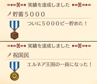 f:id:mamemugi:20161124002745j:plain